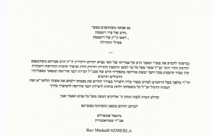 Condolences from Rav Michael SZMERLA