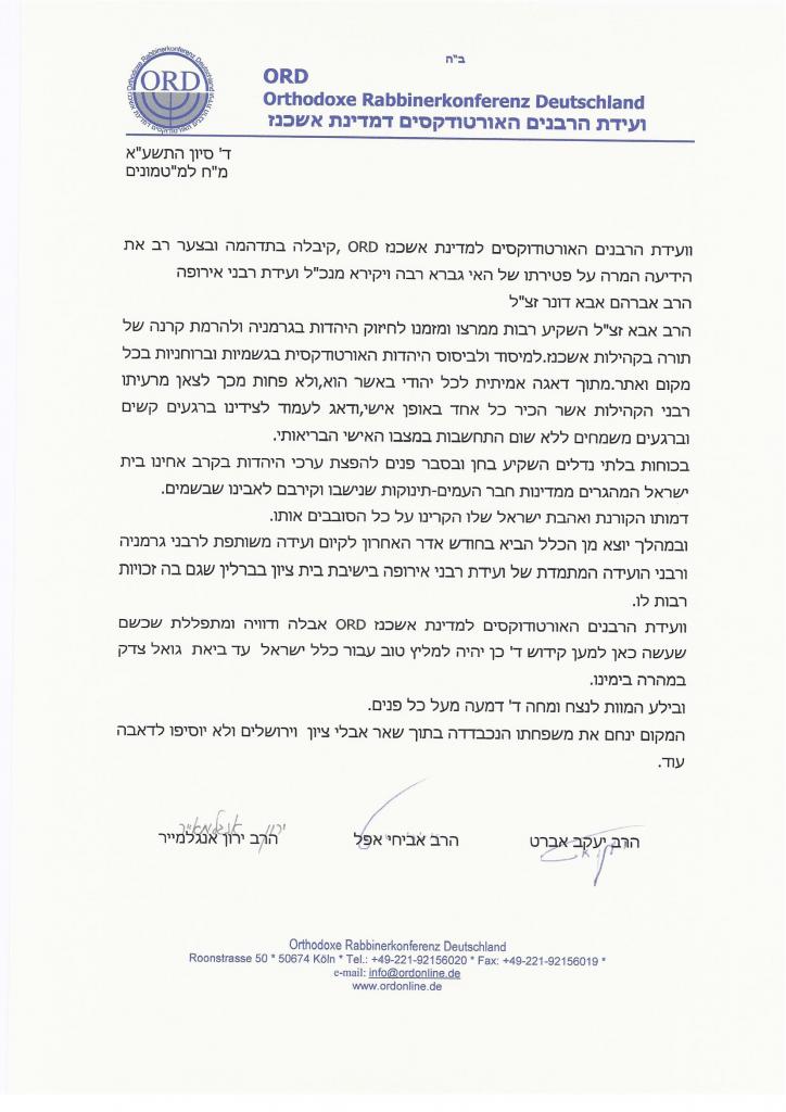 Condolences from the Orthodoxe Rabbinerkonferenz Deutschland