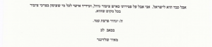 Condolences from Meir Schlessinger