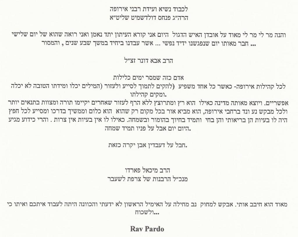 Condolences from Rav Pardo